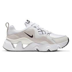 Nike Ryz 365 Beige Blancas
